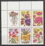 Россия 1996 г, Цветы, шестиблок купон слева в верху