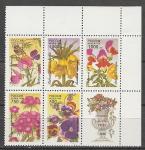 Россия 1996 г, Цветы, шестиблок купон справа в низу