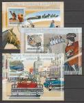Мозамбик 2009 год, История Транспорта, 5 гашёных блоков