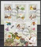 Мозамбик 2009 год, Уильям Кирби-английский энтомолог, гашёный малый лист +  блок .