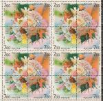 Россия 2006 г, Цветы, квартблок квартблоков