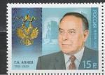 Россия 2013 год, Кавалер Ордена Андрея Первозванного, Алиев, 1 марка совместный выпуск