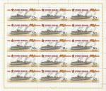 Россия 2013 год, Боевые Корабли, 4 листа