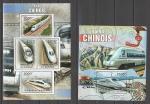 Китайские Поезда, Бурунди 2012 год, малый лист + блок