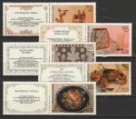 СССР 1979, Народные Промыслы, 5 марок с купоном