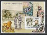 Коморы 2009 год, Давид Ливингстон, Исследователь Африки. гашёный блок. лев