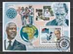 Коморы 2009 год , Нобелевские Лауреаты, гашеный блок .