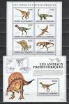 Динозавры, Коморы 2009 г, малый лист+блок