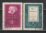 Манифест Компартии, Китай 1958 год, 2 гашёные марки
