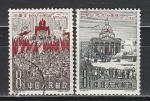 90 лет Коммунистическому Восстанию в Париже, Китай 1961 г, 2 гашёные марки