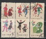 Народные Танцы, Выпуск III, Китай 1963, 6 гаш. марок