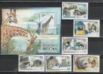 Куба 2007 год, Фауна Зоопарков, 6 марок+блок. (нар)