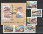 Куба 2006, Филвыставка, Поезда, 6 марок + блок