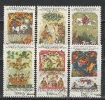Словацкие Сказки, ЧССР 1968 год, 6 гашёных марок