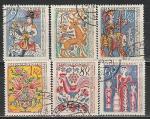 Игрушки, ЧССР 1963 год, 6 гашёных марок