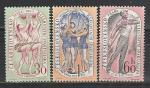 Спартакиада, ЧССР 1960 г, 3 марки