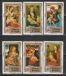 Живопись, Рождество, Бурунди 1974 год, 6 гашёных марок