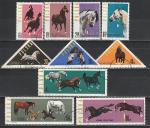 Лошадь, Польша 1963 год, 10 гашёных марок