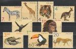 Фауна Зоопарков. Польша 1972 год. 9 марок.