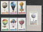 Воздушные Шары, Польша 1981, 6 марок + блок