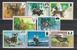 Охотничья Фауна, Польша 1973, 8 марок