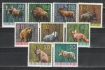 Польша 1965 год. Лесные звери. 9 марок.