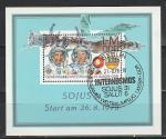 ГДР 1978 год. Космос. Спецгашёный. Совместный космический полет. Быковский и Зигмунд Йен. Блок