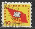 Партийный Съезд, ГДР 1963 год, 1 гашёная марка