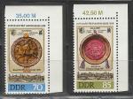 Печати, ГДР 1990, 2 марки с цифровым полем