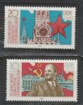 70 лет ВОСР, ГДР 1987 год, 2 марки