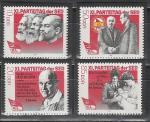Съезд СПГ, ГДР 1986 год, 4 марки.  Ленин