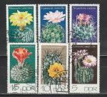 Кактусы, ГДР 1974, 6 гаш. марок