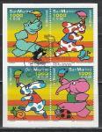Сан-Марино 2000, Олимпиада в Сиднее, Спецгашение, квартблок на вырезке С.