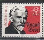 А. Бебель, ГДР 1990 год, 1 марка