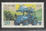 Трактор, ГДР 1987 год, 1 марка