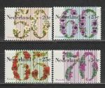 Фестиваль Цветов, Нидерланды 1982 год, 4 марки