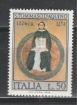 700 лет со дня смерти философа Томаса Аквината, Италия 1974 год. 1 марка.