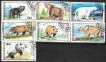 Медведи, Монголия 1989, 7 гаш. марок