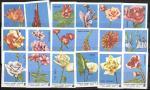 Набор спичечных этикеток. Цветы. 18 шт.