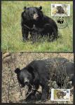 Картмаксимум. Комплект 4 шт. Медведи со СГ - Пакистан WWF 07.10.89 г.