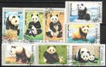 Панды. Монголия 1990 г. 8 гаш. марок
