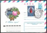 АВИА ХМК со спецгашением - С Новым годом! Ленинград. 1978 год