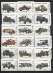 Набор спичечных этикеток. Отечественные автомобили. 1977 г. 18 шт.