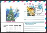 АВИА ХМК со спецгашением - С Новым годом! Ленинград. 30.12.1982 год