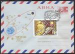 АВИА ХМК со СГ - День Космонавтики. Калуга. 12,4,1969 год.