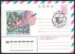 АВИА ХМК со спецгашением - День Космонавтики. Калуга. 1980 год (+1Ю)