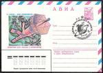АВИА ХМК со спецгашением - День Космонавтики. Космодром Байконур. 1980 год