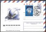 АВИА ХМК со спецгашением - День Космонавтики. Москва. 1978 год (+1Ю)