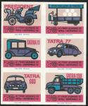 Набор иностранных этикеток. 70 лет производства автомобилей.Чехия 1967 год