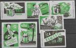 Набор спичечных этикеток. Росбакалея. 1962 год. 7 шт